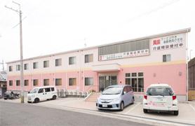 愛知県豊川市特別養護老人ホーム